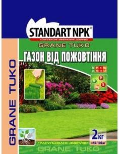 Комплексное минеральное удобрение для газонов от пожелтения, 2