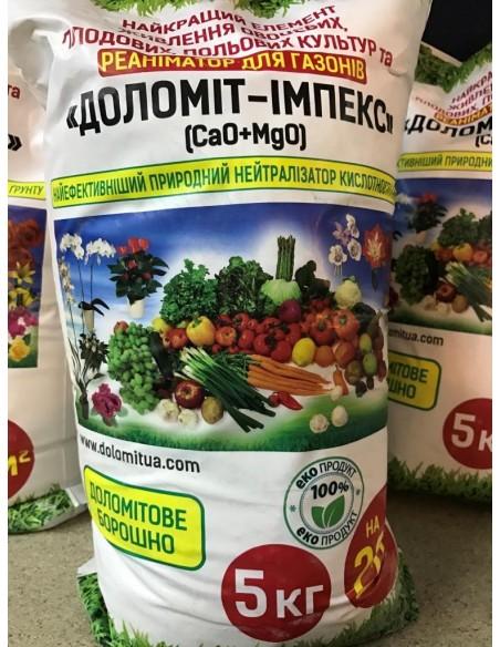нейтралізатор кислотності ґрунту  ДОЛОМІТ-ІМПЕКС, 5 кг