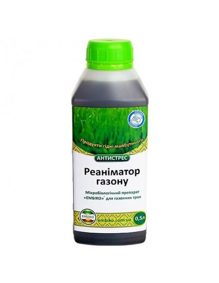 Микробиологическое удобрение Эмбико, реаниматор газона, 0,5 л