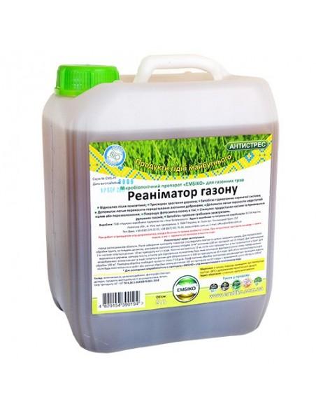 Микробиологическое удобрение Эмбико, реаниматор газона, 5 л