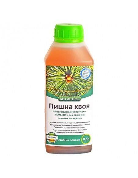 Удобрение Эмбико, пышная хвоя, 0,5 л
