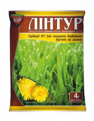 Линтур, 4 г (2 сотки)