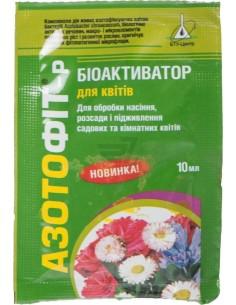 Азотофит-р, для цветов, 10 мл