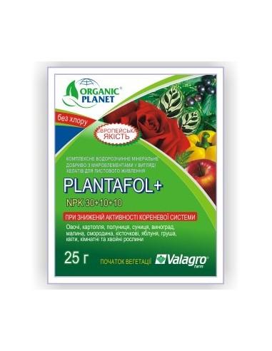 Удобрения Плантафол плюс (Plantafol plus), Valagro, Валагро