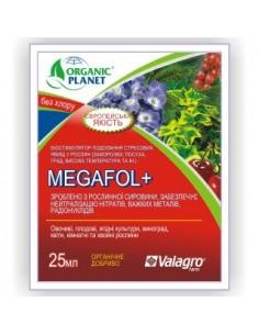 Біостимулятор Мегафол плюс (Megafol plus), Valagro (Валагро), 25 мл