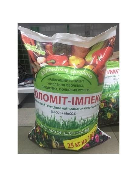 Доломит-импекс (СаО+MgО), нейтрализатор кислотности почвы, 25 кг