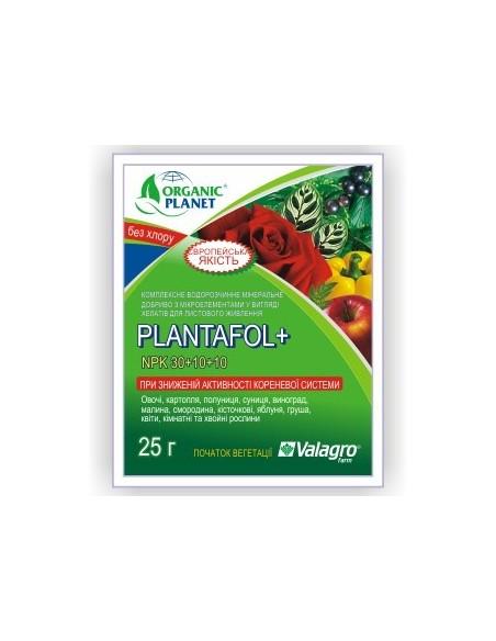 Добриво водорозчинне Плантафол завязь (Plantafol plus), Valagro, (Валагро) 25 г