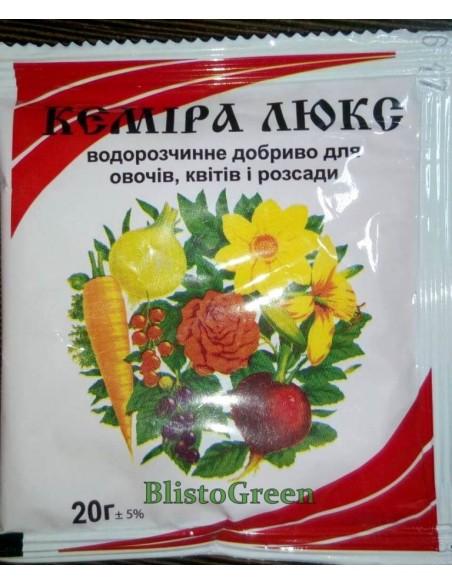 Мінеральне комплексне добриво Кеміра Люкс, 20г, NPK 14.11.25