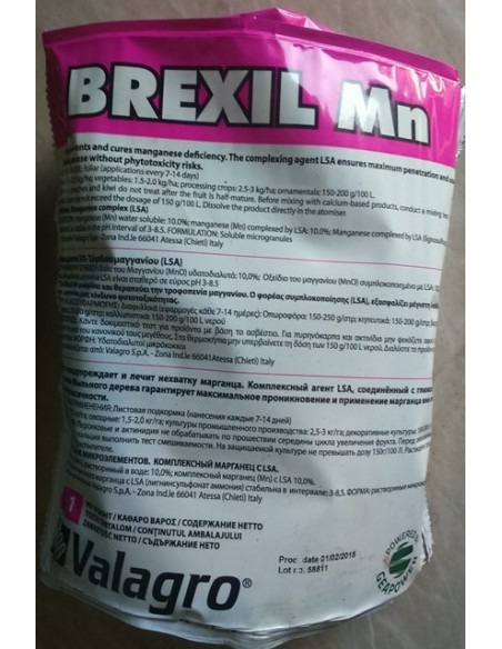 Микроэлементы Брексил Фе (Brexil Fe) 1кг