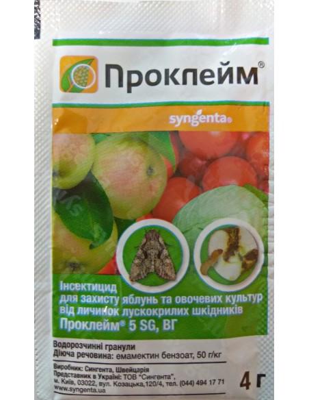 Инсектицид Проклейм 4 г