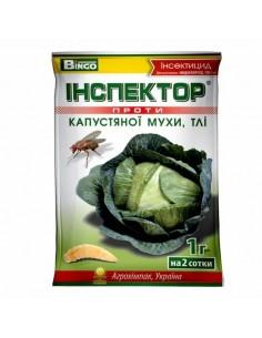 Инсектицид Инспектор Капуста, 1 г