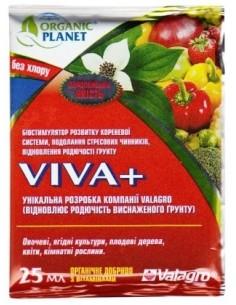 Биостимулятор корневой системы Вива (Viva plus Valagro) плюс 25 мл