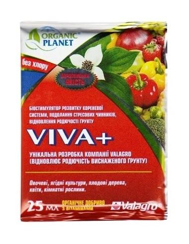 Біостимулятор кореневої системи Віва плюс (Viva plus), Valagro (Валагро)