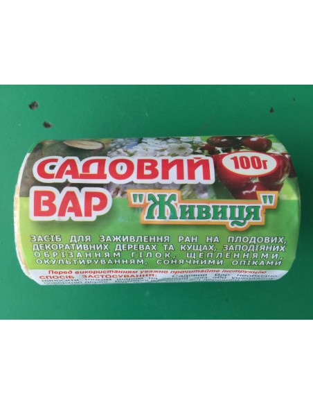 """Садовый вар """"Живица"""" 100 г"""