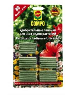 Добриво-палички Compo універсальні 30 шт