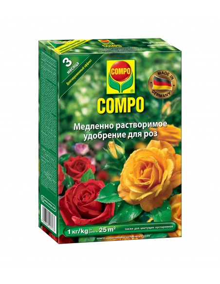 Удобрение Compo (Компо) для роз 1 кг