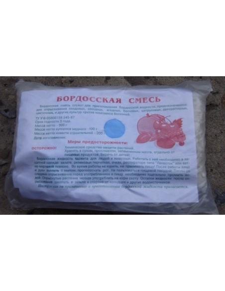Бордоська суміш, 0,3 кг
