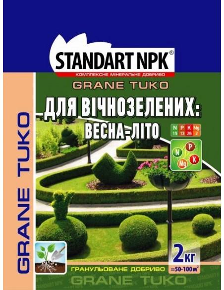 КМУ для вечнозеленых растений: весна-лето, 2 кг
