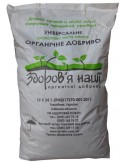 Органическое удобрение Здоровье Нации, 75 л