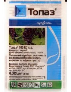 Фунгіцид Топаз, 3мл, Syngenta