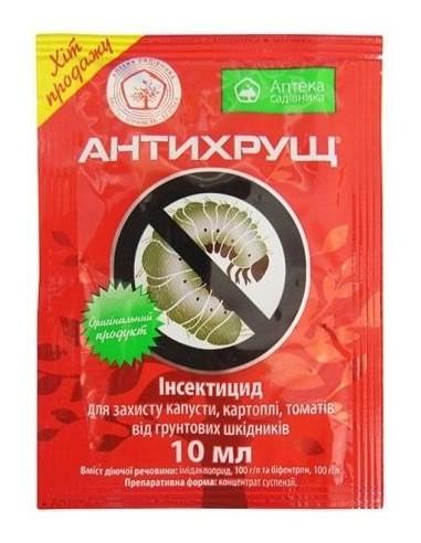 Инсектицид Антихрущ, 10мл