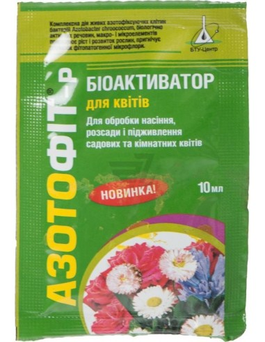 Азотофіт-р, для квітів