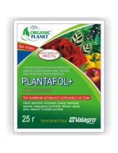 Добриво водорозчинне Плантафол плюс старт (Plantafol plus), Valagro, (Валагро) 25 г