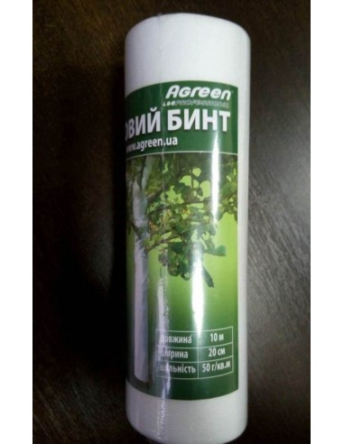Садовый бинт (50 плотность)