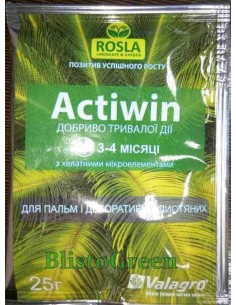 Actiwin (Активин), для пальм и декоративных растений 25г, NPK 12.5.20+ME, 3-4 мес