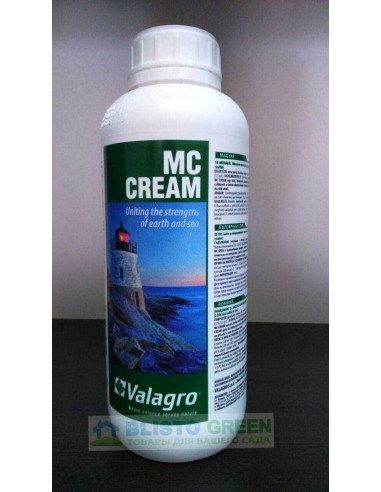 Органическое микроудобрения Максикроп плюс (Maxicrop plus) Валагро