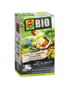 Органическое универсальное удобрения Compo Bio (Компо) 2 кг