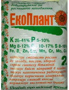 Удобрения Екоплант, 20 кг