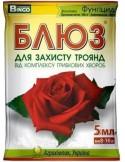 Фунгицид Блюз для роз, 5 мл