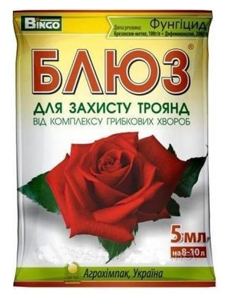 Фунгіцид Блюз для троянд, 5 мл