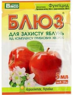 Фунгіцид Блюз для яблунь, 5 мл