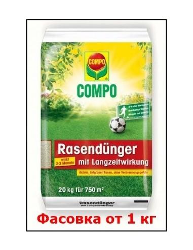 Удобрение длительного действия для газонов COMPO, 20 кг