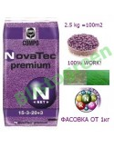 Удобрения для газона НовоТек 24-5-5 (NovoTec) compo, 25 кг