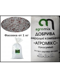 Удобрения Агромикс НПК 20-14-10 (S-6, Ca-3), 50 кг