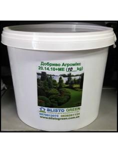 Удобрения Агромикс НПК 20-14-10 (S-6, Ca-3), 10 кг
