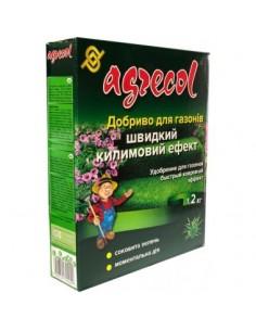 Agrecol (Агрикол) Добриво для газонів швидкий килимовий ефект  1,2 кг