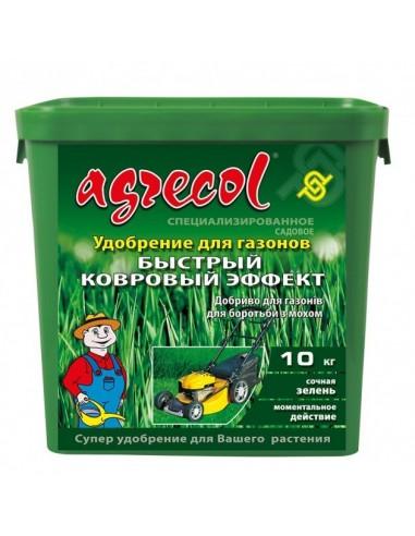 Agrecol (Агрикол) Добриво для газонів швидкий килимовий ефект  10 кг