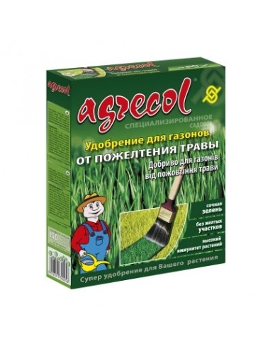 Agrecol (Агрикол) Удобрение для газона от пожелтения 1 кг