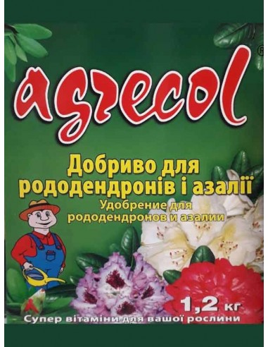 Agrecol (Агрикол) Удобрение  для рододендронов и азалии 1,2 кг