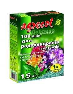 Agrecol (Агрикол) Добриво 100 днів для рододендронів  1,5 кг