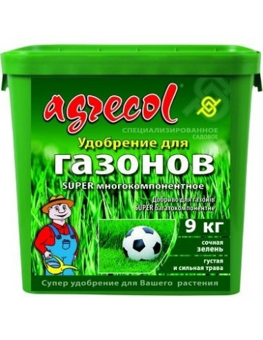 Agrecol (Агрикол) удобрения для...