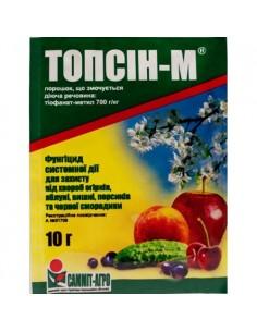 Топсин - М (фунгицид) 10 г