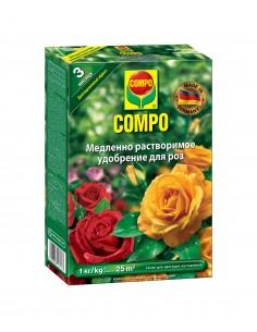 Добриво Compo для троянд 2 кг