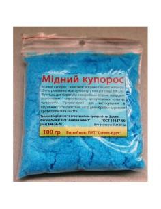 Медный купорос, 0,1 кг